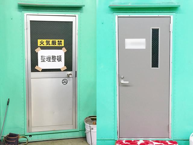 事務所の片開きドア取替工事 ロンカラーフラッシュドア<1> 名古屋市港区