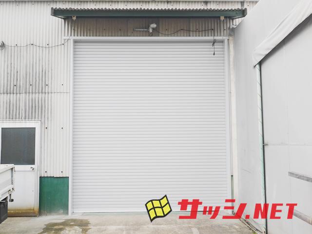 工場・倉庫シャッターの取替工事 軽量電動シャッター 豊明市