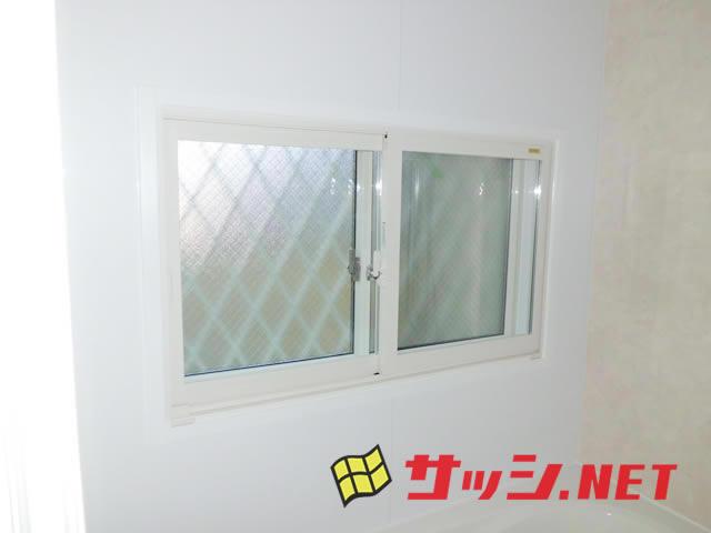 浴室の寒さ対策 ヒートショック予防にも LIXIL内窓インプラス 名古屋市西区