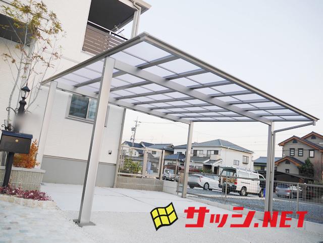 カーポート2台用 LIXILフーゴFワイド 名古屋市緑区