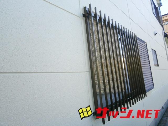 1階窓の防犯対策 面格子取付工事 名古屋市西区