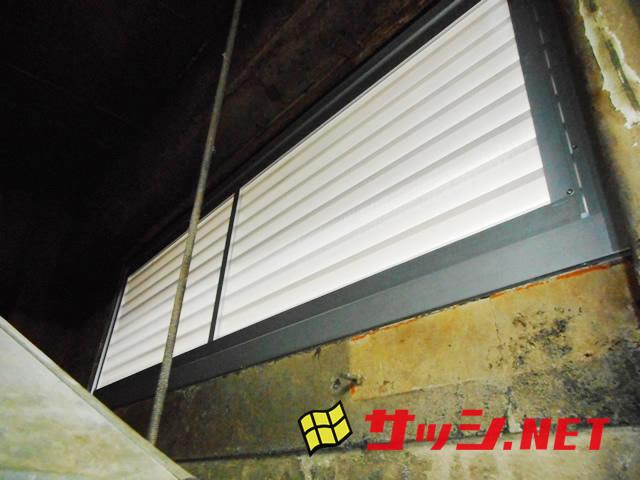 工場の窓を換気のできるガラリに取替 名古屋市西区