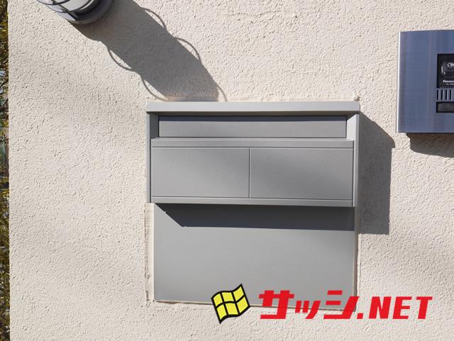 戸建住宅のポスト取替工事 名古屋市昭和区