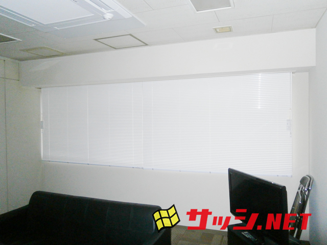 タチカワ ヨコ型ブラインド シルキー25 江南市