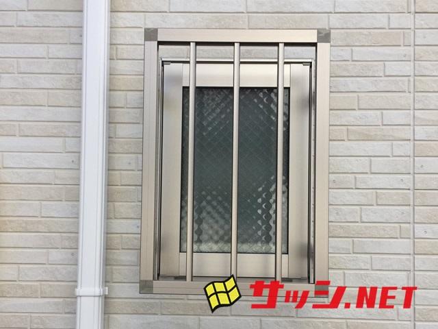 1階窓の防犯対策 アルミ面格子四方枠付タテ格子 名古屋市熱田区